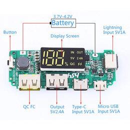 Зарядные устройства и адаптеры - Плата Управления Power Bank, 0