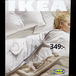 Прочее - Каталог Икеа из Швеции 2020, 0