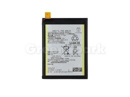 Аккумуляторы - Аккумулятор для Sony Xperia E6653 Z5/E6683 Z5…, 0