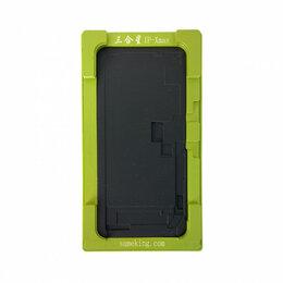 Форма - Форма металлическая для дисплея iPhone XS Max Sameking, 0