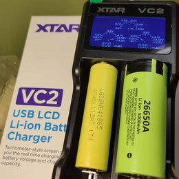 Зарядные устройства и адаптеры питания - XTAR VC2 Зарядное устройство для 18650 21700, 0