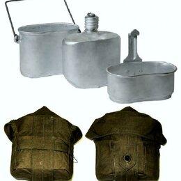 Военные вещи - Котелок армейский десантный, 0