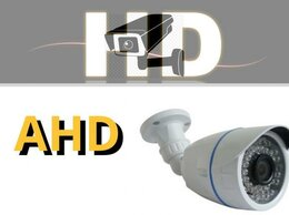 Камеры видеонаблюдения - Уличная камера видеонаблюдения ночного видения, 0
