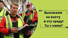 Работники склада - Складской работник, 0