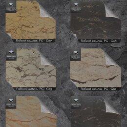 Фасадные панели - Производство гибкого камня и термопанелей, 0