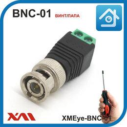 Кабели и разъемы - XMEye-BNC-01 (винт/папа). Разъем для видео…, 0