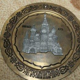 Посуда - тарелка панно Собор В.Б. Олимпиада -80, 0