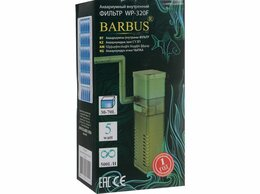 Оборудование для аквариумов и террариумов - Фильтр для аквариума внутренний Barbus Filter…, 0