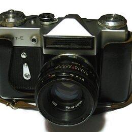 Пленочные фотоаппараты - Фотоаппарат Зенит-Е, 0