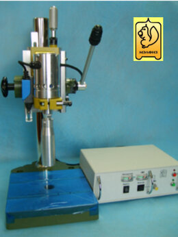 Производственно-техническое оборудование - Ультразвуковой пресс с ручной подачей МЭФ85, 0