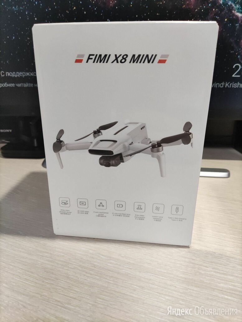 Квадрокоптер Fimi X8 mini 250 грамм по цене 32000₽ - Квадрокоптеры, фото 0