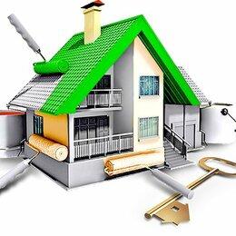 Архитектура, строительство и ремонт - Строительные работы , 0