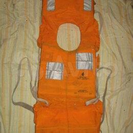 Спасательные жилеты и круги - Спасательные жилеты, есть 2 штуки, 0