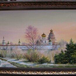 Картины, постеры, гобелены, панно - Ново-Иерусалимский монастырь. 50х70см, 0