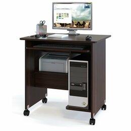 Компьютерные и письменные столы - 3 цвета! Компьютерный стол КСТ-10.1, 0
