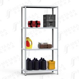 Витрины - Стеллаж металлический для магазинов 2-100х40-4, 0