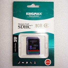 Карты памяти - КАРТА   ПАМЯТИ - KINGMAX   ( 8 GB. )   ( SDHC ), 0