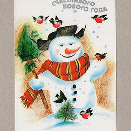 Открытки - Открытка СССР. Новый год. Бугаева, 1989, чистая, снеговик, снегири, птицы, шарф, 0