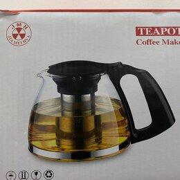 Заварочные чайники - Чайник заварной 750мл, 0