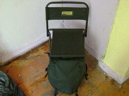 Сумки и ящики - Туристический рюкзак - стул со спинкой  , 0