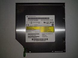 Оптические приводы - Привод DVD+RW HP SN-208 для ноутбука и компьютера, 0