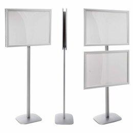 Рекламные конструкции и материалы - Стойка алюминиевая с рамкой А2, 0