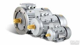 Производственно-техническое оборудование - Новые электродвигатели, 0