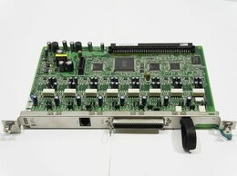 Системные телефоны - Плата 8 внутр. аналог. линий KX-TDA0173XJ/ SLC8, 0
