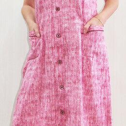 Домашняя одежда - Халаты, сарафаны. Новые, 0