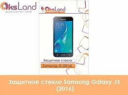 Защитные пленки и стекла - Защитное стекло Samsung Galaxy J3 (2016)Ш01516, 0