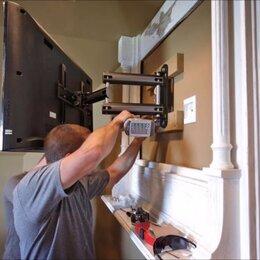 Ремонт и монтаж товаров - Установка Телевизора на стену. Крепежи, Полочки, 0