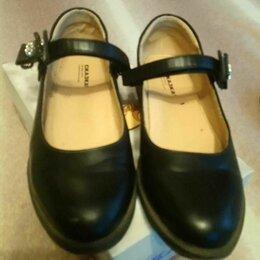 Балетки, туфли - Туфли на девочку, 0