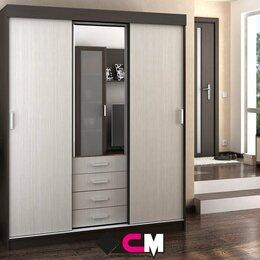 Шкафы, стенки, гарнитуры - Шкаф ЛИДЕР 3М-К, 0