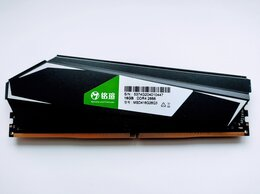 Модули памяти - 16Gb DDR4 Macsun 2666MHz, 0