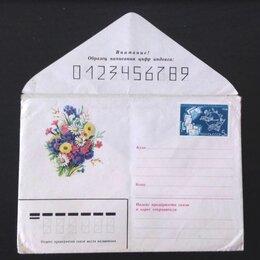 Конверты и почтовые карточки - Чистый конверт с негашеной маркой (СССР, винтаж), 0