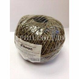 Упаковочные материалы - Шпагат льняной полиров. 1,2 ктекс 150м 0,2 кг…, 0