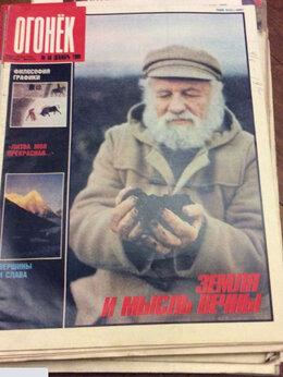 Журналы и газеты - Журнал Огонёк декабрь 1988 года, 0
