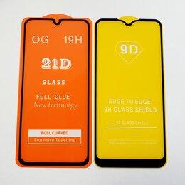 Защитные пленки и стекла - Защитное стекло Samsung A01/A40., 0