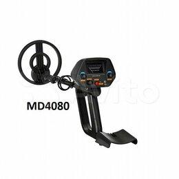 Металлоискатели - Металлоискатель Tianxun MD-4080 новый, 0