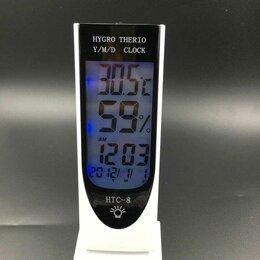 Метеостанции, термометры, барометры - Электронный термометр гигрометр будильник HTC-8, 0