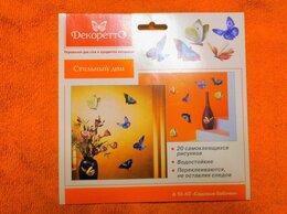 """Интерьерные наклейки - Декоретто наклейки на стену """"Садовые бабочки"""", 0"""