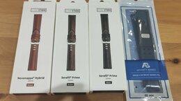 Ремешки для умных часов - Ремешок для часов Samsung. Торг!, 0