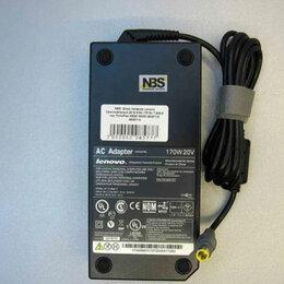 Аксессуары и запчасти для ноутбуков - Lenovo 45n0113 20V 8.5A блок питания, 0