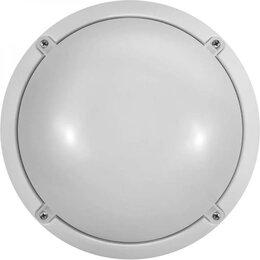 Настенно-потолочные светильники - Светильник светодиодный с оптико-акустическим…, 0