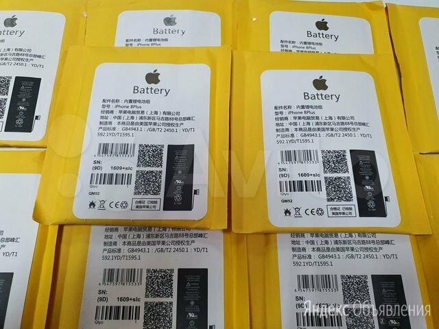 Аккумулятор на iPhone 8 Plus (Оригинал) по цене 800₽ - Аккумуляторы, фото 0