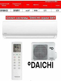 Кондиционеры - Сплит-система DAICHI серии SKY модель…, 0