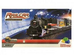 Детские железные дороги - Железная дорога HQ 350 деталей, с локомотивом на…, 0