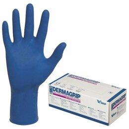 Перчатки - Перчатки латексные смотровые, КОМПЛЕКТ 25 пар…, 0
