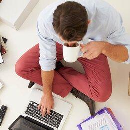 Менеджеры - Требуется сотрудник, обладающий навыками работы с ПК, 0