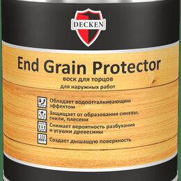 Масла и воск - Воск для торцов End Grain Protector DECKEN 0,75л, 0